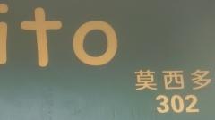 空店招租: 龙熏空中花园302